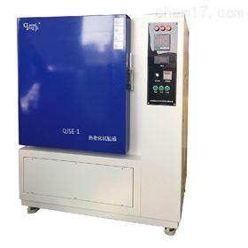 QJSE-1换气式老化试验箱