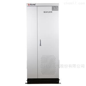 GGF-I10医用隔离电源柜