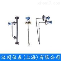 HY5500-G1AS2A2弯管式常温型在线密度计带液晶显示