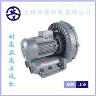 RB-1520环形高压鼓风机