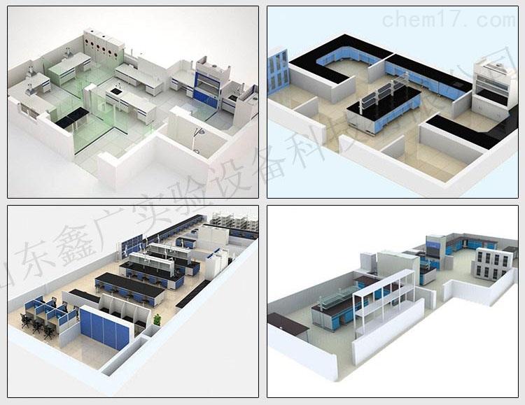 山东实验室装修工程