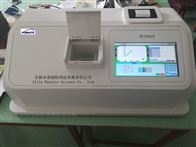 PCYY637红外光度测油仪