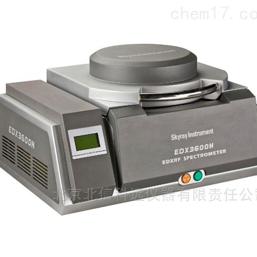X荧光光谱仪 元素质量分析仪 金属元素感度分析器