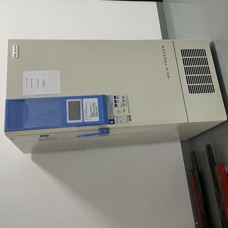 美菱超低温冰箱