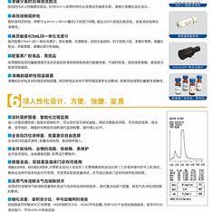 奥迪康  糖化血红蛋白分析仪AC6601