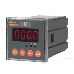 PZ48-AV3低压三相数显电压表