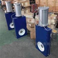 Z643TC气动陶瓷单闸板闸阀