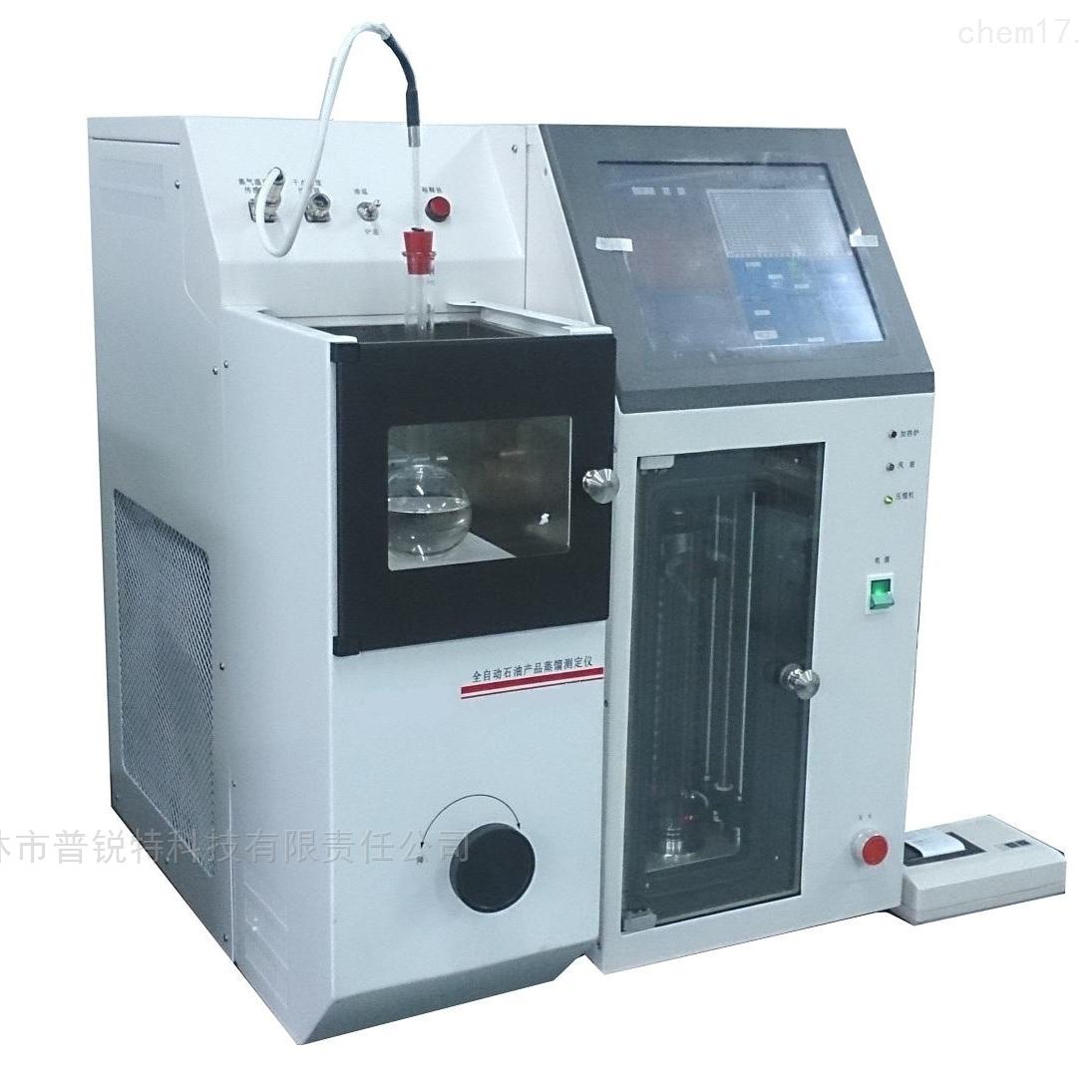 自動餾程測定儀
