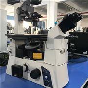 S-Ti尼康Ti-S荧光倒置显微镜 Nikon ECLIPSE Ti