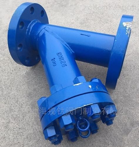 GL41H-100C高压Y型法兰过滤器