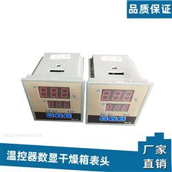 智能温控仪温控表头_干燥箱表头 配件