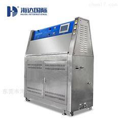 UV老化试验机生产制造商
