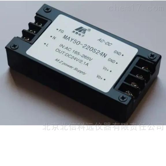 交流变直流电源转换器 简易电源转换器 车用电器交流电源转换器