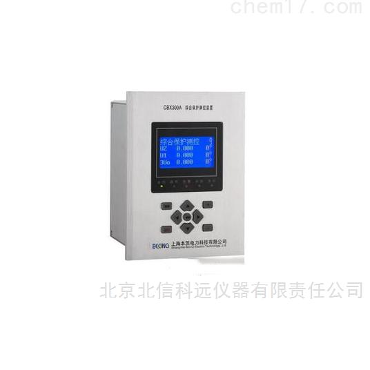 微机保护测控装置 经消弧线圈接地保护测控装置 电流接地保护测控装置