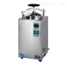 立式压力蒸汽灭菌器(液晶显示自动型)