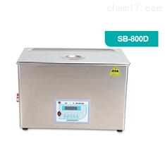 数显普通型超声波清洗机