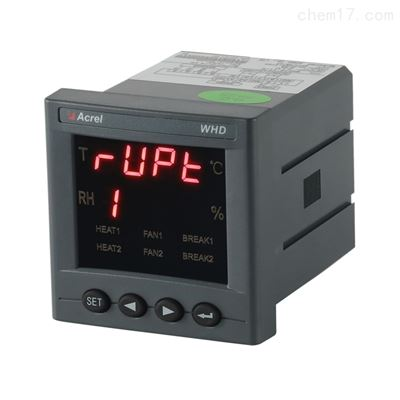 WHD72-11智能型溫濕度控制器可帶RS485通訊