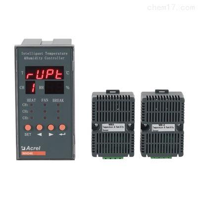 WHD46-22WHD系列智能溫度控制器測量控制2路溫濕度