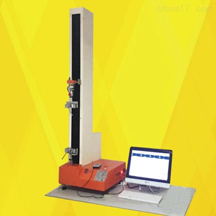 复合膜万能拉力试验机
