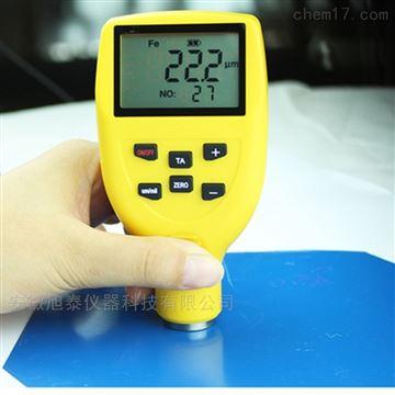 DR120一体式涂层测厚仪