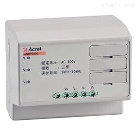 ANHPD300三相谐波保护器