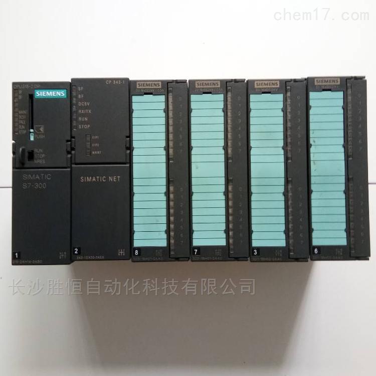 西门子6ES7131-4BF50-0AA0开关量输入模块
