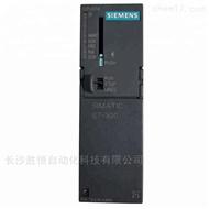 西门子DP总线连接器6ES7972-0BA42-0XA0