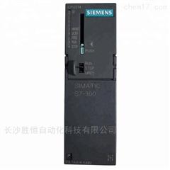 西门子6SL3210-1KE11-8UP2变频器0.55kW