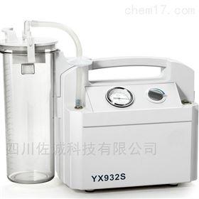 YX932S型电动吸引器