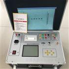 GKC-B3断路器合闸开关检测仪