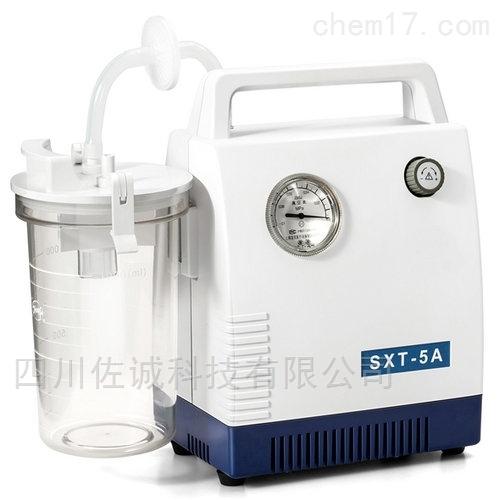 SXT-5A型手提式吸痰器