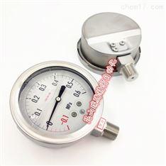 长野计器NKS甘油压力表AT1/2X100