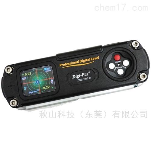 精密数字水平仪DWL-2000XY