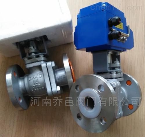 Q941F46-16P防爆电动衬氟球阀