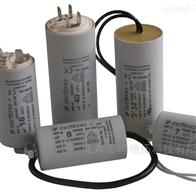 供应德国ICAR电容  MLR25L401003578/I-MK
