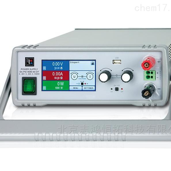 供应意大利TECNINT HTE控制器