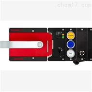 MGB2-L1H-MLI-U-CA-LEUCHNER安全锁