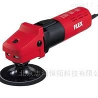 L 1503 VRflex    抛光机