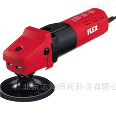 flex    抛光机