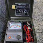 KD2500V绝缘电阻测试仪