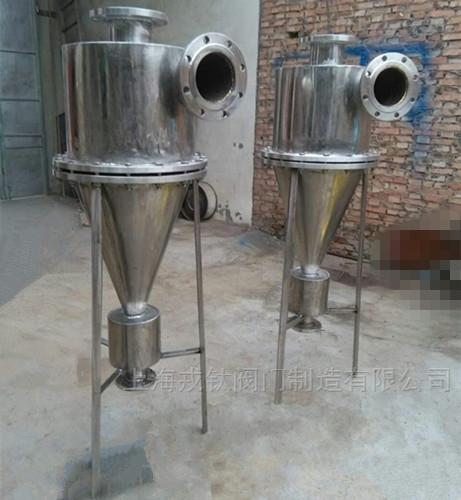 不锈钢旋流除污器