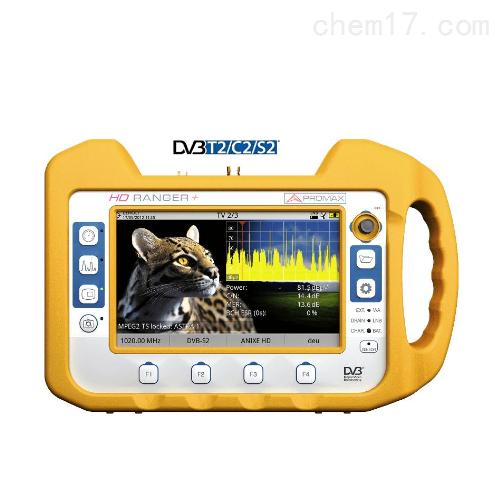 电视场强仪电视信号分析仪西班牙PROMAX