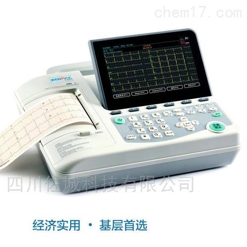 EM-301型三道数字心电图机