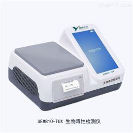 SEM810-TOX实验室水质毒性分析仪