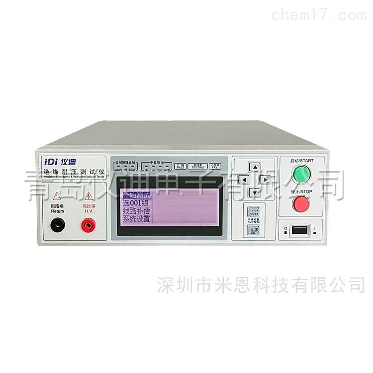 仪迪IDI616XB多功能安规测试仪