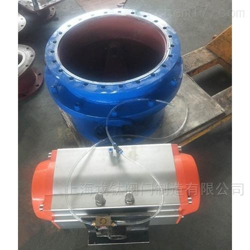 气动圆顶阀DN300变DN400