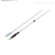 Z2001探头测温线用于电阻计RM3545日本日置HIOKI