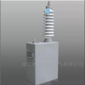 JLSZW-6,JLSZW-10户外干式高压电力计量箱