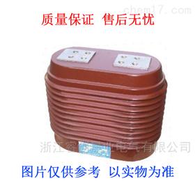 LZZBJ12-12型全封闭式电流互感器