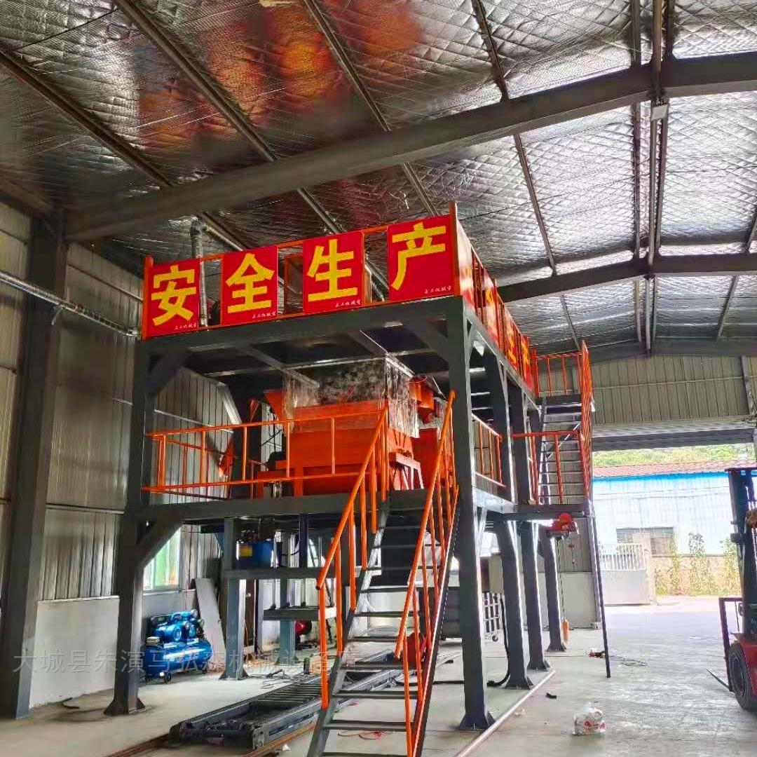 改性高压渗透型硅质板设备成套供应